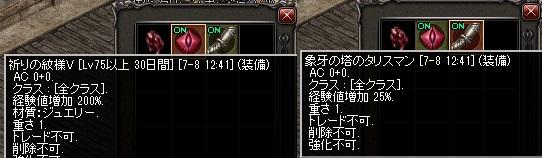 20160615-001.jpg