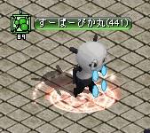 20160405_紋章戻らず