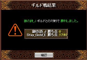 20160407_stay結果