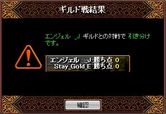 20160414_stay結果