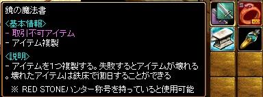 20160415_鏡1-1