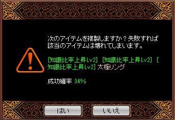 20160415_鏡1-2