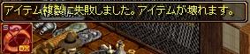 20160415_鏡1-3