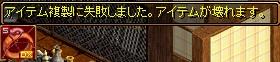 20160415_鏡1-4
