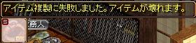 20160415_鏡1-5
