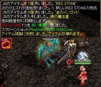 20160415_鏡1-6