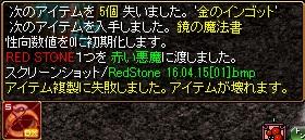 20160415_鏡1-7
