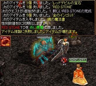 20160415_鏡1-8