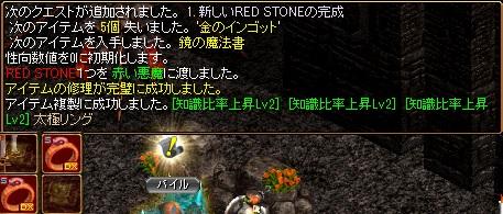 20160415_鏡1-9
