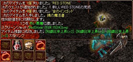 20160415_鏡1-10