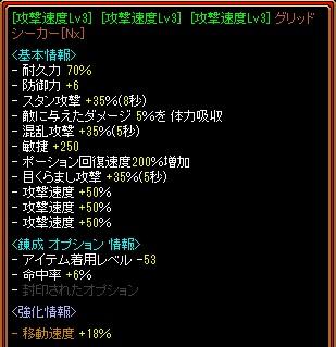 20160626_グリッド