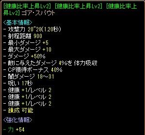 20160626_ゴア