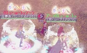 20160630_ぶーん