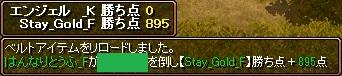 20160630_先制