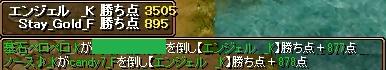 20160630_失点3