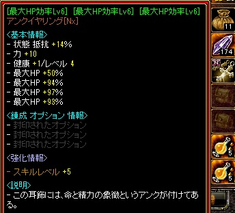 20160710_BF強化1