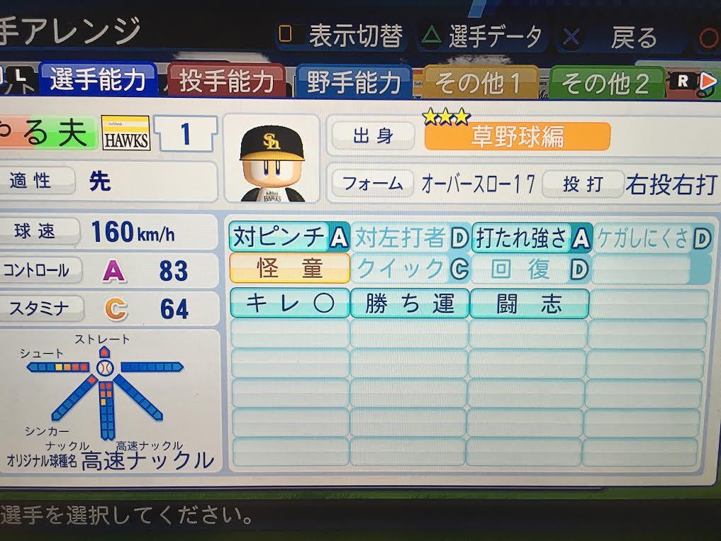 I4Foj2J.jpg