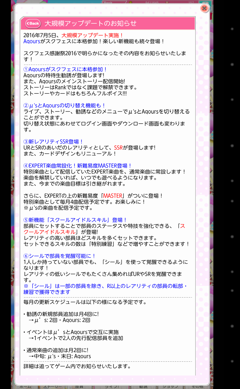 160605_14.png
