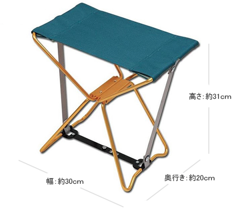 pockorioyji-camp-chair-cool-micro.png