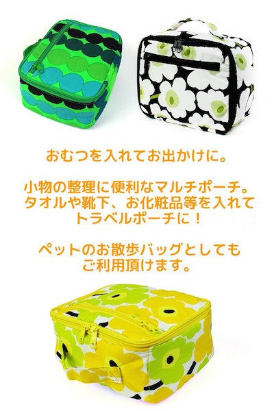 tsurumi-008_1.jpg
