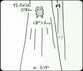 2016-05-19_14_49982.jpg