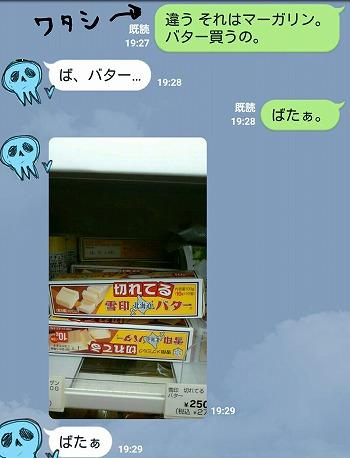 2016-05-23_12_50316.jpg