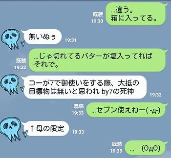 2016-05-23_12_50318.jpg