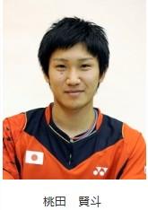 ⑤闇カジノバドミントン日本代表ヘッドコーチは朴柱奉(パク・ジュボン)韓国朝鮮人だった!