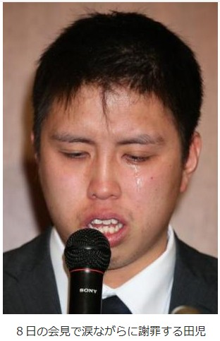 ②闇カジノバドミントン日本代表ヘッドコーチは朴柱奉(パク・ジュボン)韓国朝鮮人だった!