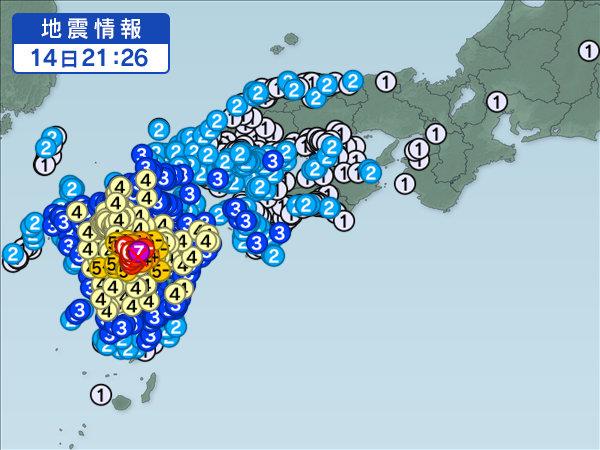 ④★前震 2016年4月14日午後9時26分ごろ益城町
