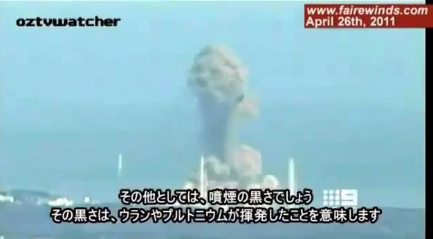 ②★5月1日鹿児島桜島水素爆発★熊本W震度7で原発耐震基準をバージョンアップしないの