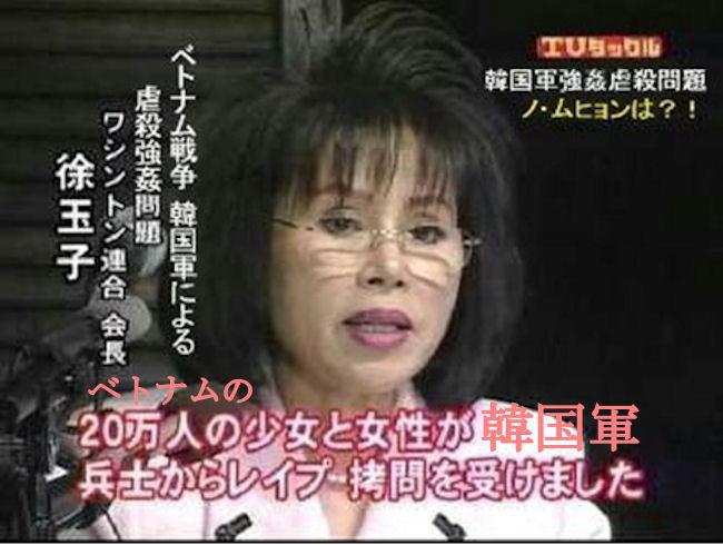①身の毛もよだつ韓国軍がベトナムで行った虐殺強姦放火略奪!