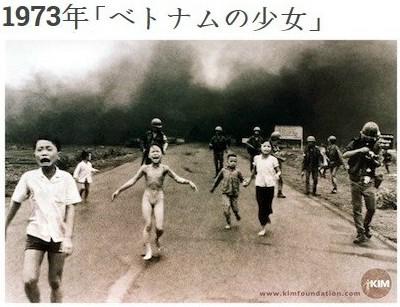 ③身の毛もよだつ韓国軍のベトナム虐殺強姦放火略奪!皇族海賊(李要蔵)!