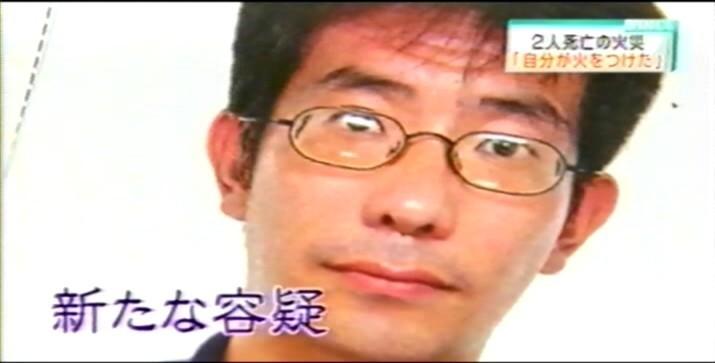 ④大阪市放火魔阿部和弘(あべかずひろ)を捕獲!