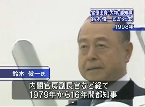 ④オウム真理教の宗教法人を認可した鈴木俊一東京都知事