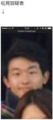 慶応大学、集団強姦の様子を実況配信 [無断転載禁止]©2ch.net->画像>78枚