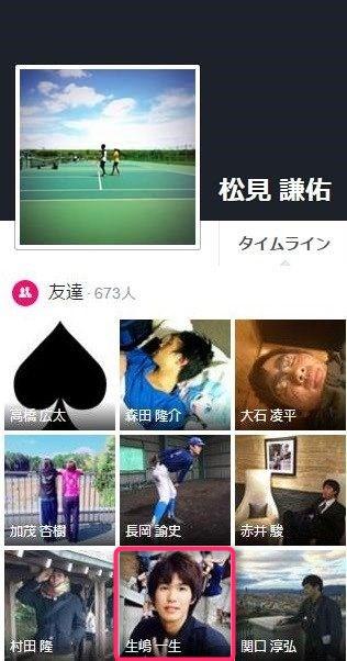 ④強制わいせつ逮捕の東大生藤田智之は警察トップ山谷えり子のいとこの子だった!B父は小学校教師!