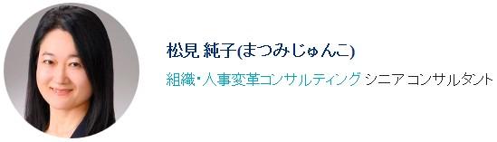 ⑩東大強姦魔母らしいネット記事が次々と削除!マーサー松見純子相関図!
