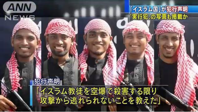①【空爆への報復テロ】バングラデシュの高級レストランでJICA系日本人7人集団的殺害!