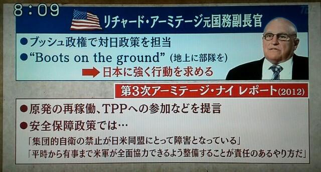 ③【おすすめ】☆石田純一☆安保関連法案の反対デモに参加!「憲法9条があるから日本は戦争してこなかった」「戦争は文化ではありません!」と叫ぶ!付録戦争法案に賛成したアホ議員ブラックリスト!
