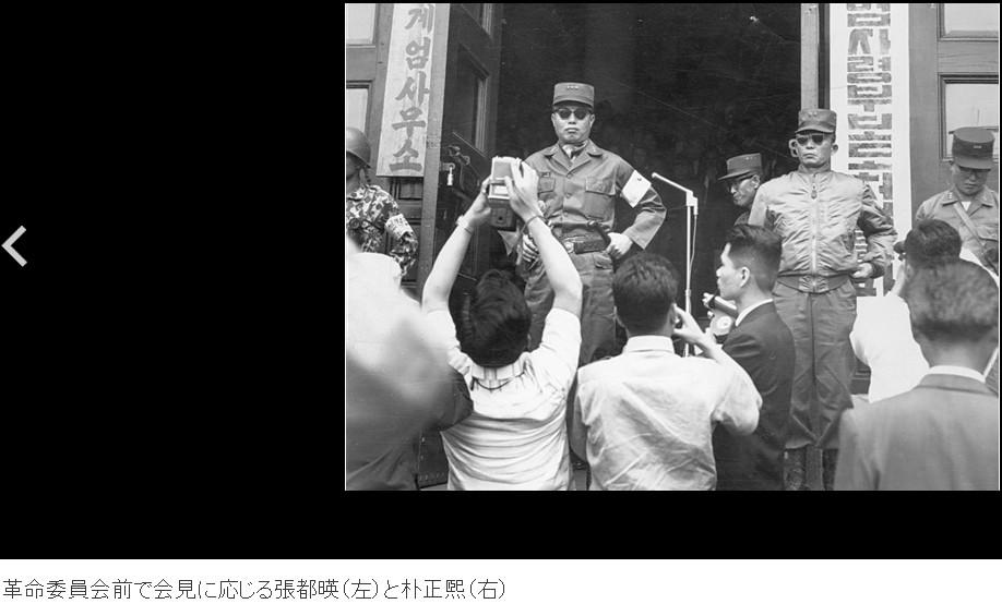 ⑤韓国オウムの黒幕朴正煕らが起こした軍事クーデター!オウム石原のサリンクーデター!トルコの国会爆撃クーデター!