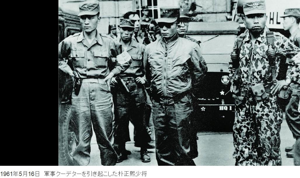 ④韓国オウムの黒幕朴正煕らが起こした軍事クーデター!オウム石原のサリンクーデター!トルコの国会爆撃クーデター!
