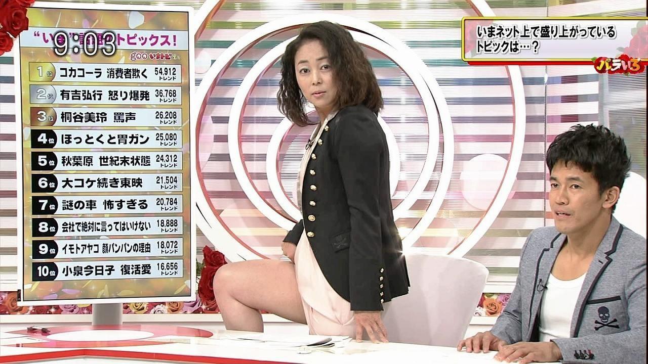 ⑧林下美奈子(全身入れ墨女)をたどっていくと何故か橋下にたどりつく!