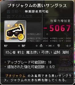 Maple160411_232604.jpg