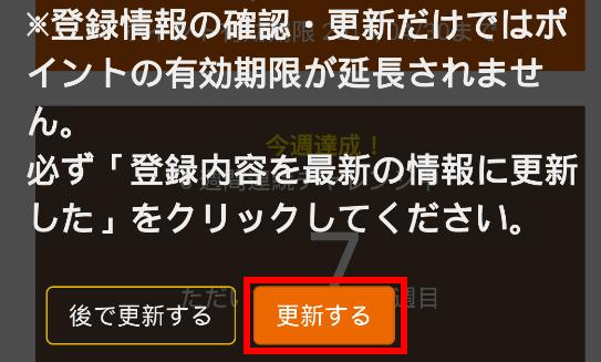 201604100104.jpg