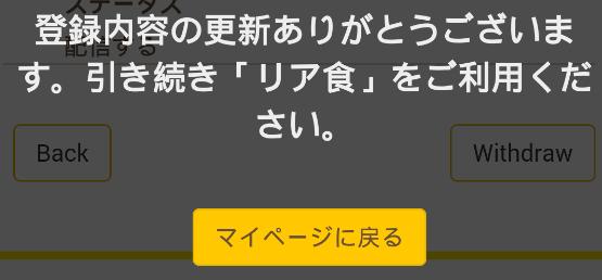201604100106.jpg