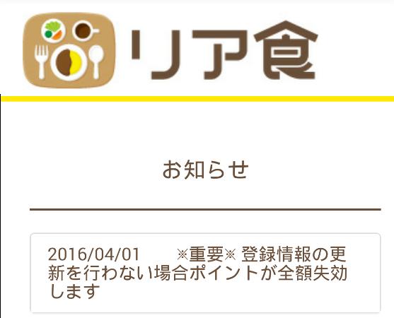 201604100108.jpg