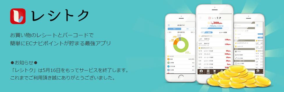 201604150201.jpg