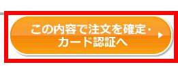 201605060215.jpg