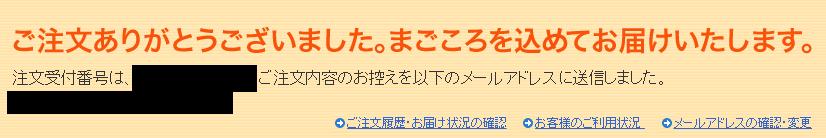 201605060217.jpg